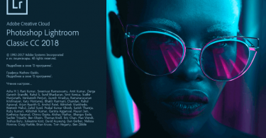 Photoshop Lightroom Classic CC 2018 v7.0.1 Full 375x195 - Adobe Illustrator CC 2018 v22.0.0 Full